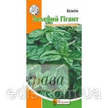 Базилік Зелений гігант, насіння 0,3 г, Яскрава