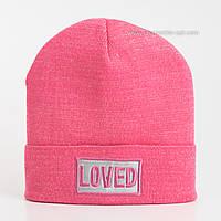 Демисезонная шапка Люба кораллового цвета