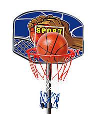 Спортивный комплекс 3 в 1, детская баскетбольная стойка, дартс, боксерская груша,  98-178 см, фото 3