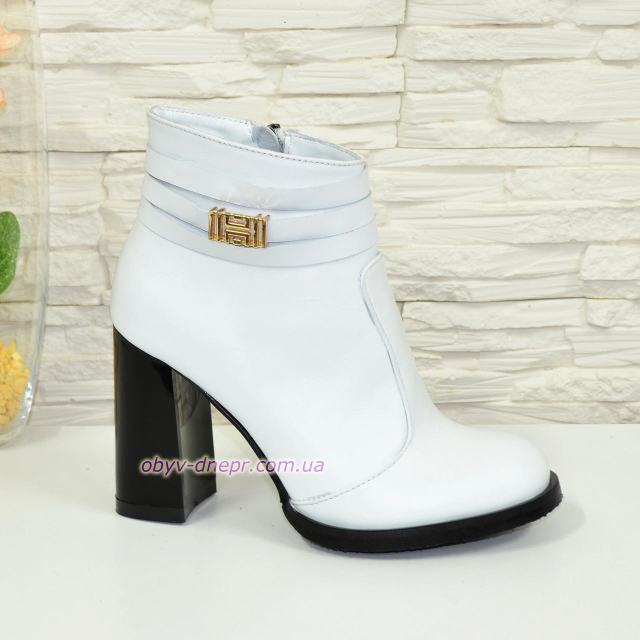 Ботинки белые женские кожаные на устойчивом каблуке