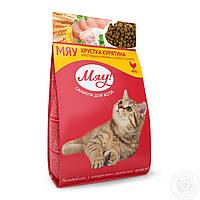 Мяу сухой корм для котят 3 кг
