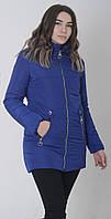 Молодежная модная куртка Амалия, разные цвета