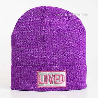 Сиреневая шапочка Люба