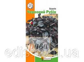 Базилік Червоний Рубін, насіння 0,2 г, Яскрава