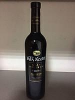 Вино красное сухое Pata Negra Gran Reserva 13% 0,75л