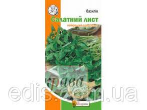Базилік Салатний лист, насіння 0,2 г, Яскрава