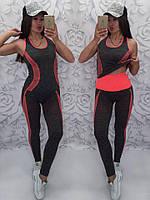 Женский удобный и практичный костюм для фитнеса