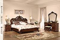 Спальня Адриана (Орех) (раскомплектовываем)