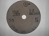 Круг шлифовальный 14А (электрокорунд серый) ПП на керамической связке 250х10х32 25 С