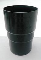 Водосточные системы Муфта трубы водостока Bryza 90 мм  ( цвет Графит )