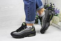 Кроссовки Nike Air Max 95 (серые с зеленым) кроссовки найк nike