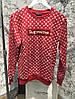 Sweatshirt Supreme Monogram Red