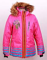 Женский горнолыжный (лыжный) костюм  Azimuth