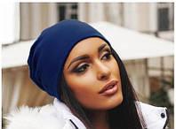 Женская шапка-чулок из трикотажа темно синего цвета