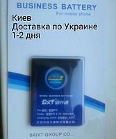 Усиленный аккумулятор Lenovo P70 P800 A789 батарея, фото 1