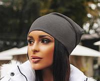 Женская шапка-чулок из трикотажа цвета графит