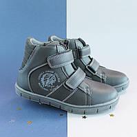 Черные высокие ботинки для мальчика подростка Tom.m размер 33,34,35,36,37,38