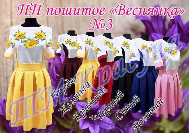 Веснянка-3 Подростковое пошитое платье под вышивку, фото 2