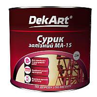 """Сурик МА - 15 красно-коричневый 2.5 кг ТМ """"DekArt"""""""