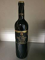 "Вино красное сухое ""Garcia Carrion"" Castillo San Simon Monastrell 13% 0,75л"