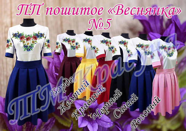Веснянка-5 Подростковое пошитое платье под вышивку, фото 2
