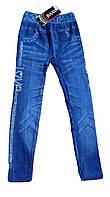 Лосины  для девочек под джинс  оптом, JIAXIN, размеры 7/8.9/10.11/12 лет,  арт.  702-53