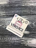 Парфюмерное масло 5 мл Versace Bright crystal