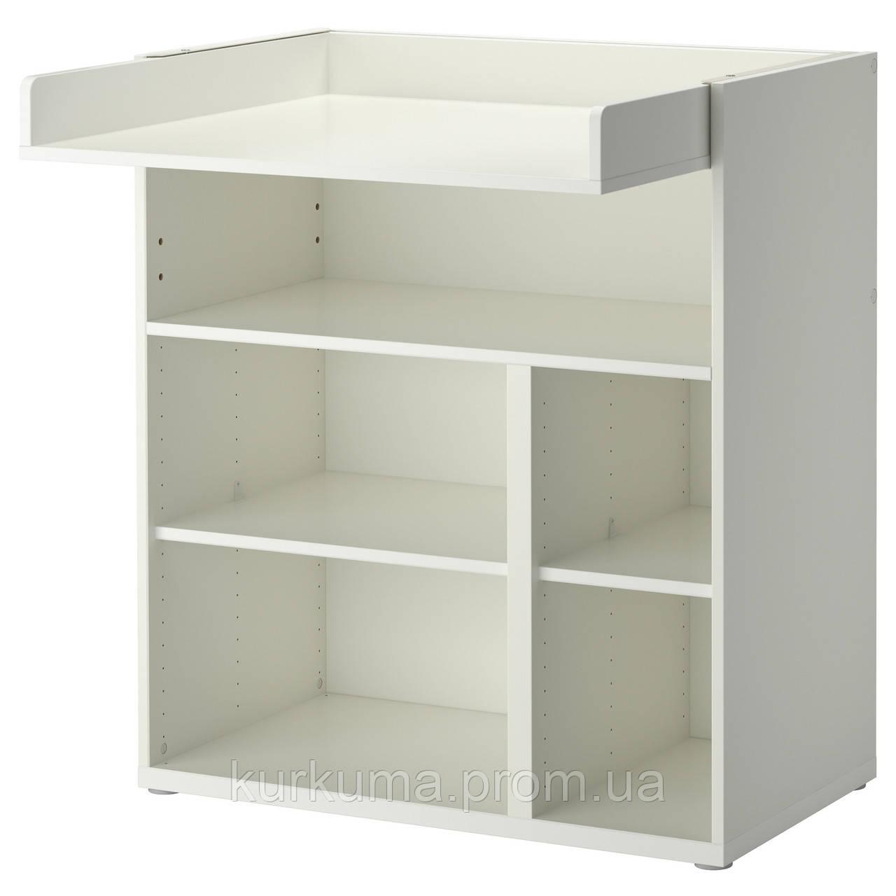 Ikea Stuva пеленальный стол письменный стол белый 20225334