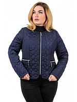 """Стеганная куртка-пиджак """"Шанель"""""""