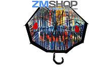Зонт купол прозрачный