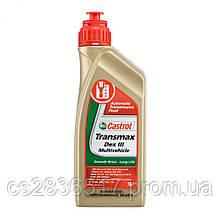Трансмиссионное масло CASTROL ATF Transmax Dex III Multivehicle 1L
