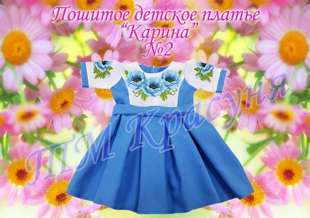 Карина-2 Детское пошитое платье под вышивку (от 2 до10 лет), фото 2