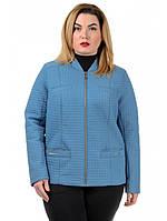 Стеганная куртка-пиджак больших размеров