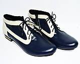 Туфли кожаные женские осенние на шнуровке бежево-синие, фото 4