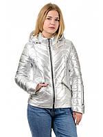 Молодежная куртка деми,серебро