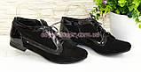 Туфли женские закрытые замшевые на шнуровке с вставками из лаковой кожи, фото 2