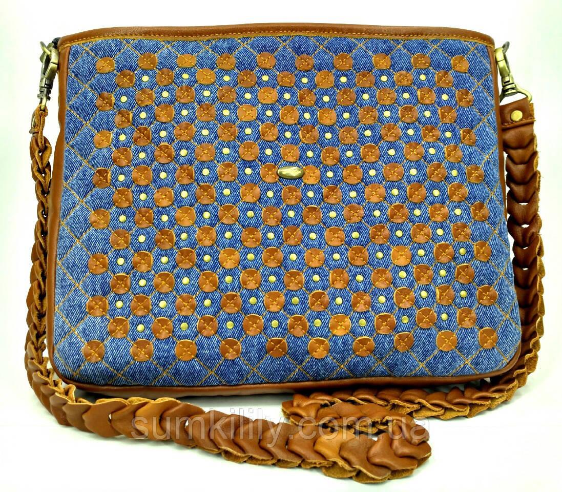 Женская сумка Арлекин