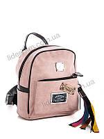Женский молодежный городской рюкзак 15580  от E&Y