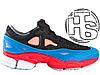 Мужские кроссовки Adidas x Raf Simons Consortium Ozweego 2 Black/Red/Lucola Multi B24072