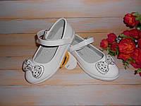 Белые туфли для девочки р27,28,31,32 ТМ Clibee, Румыния (маломерят)