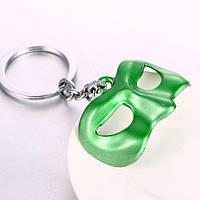 Брелки Зелёный Фонарь Green Lantern