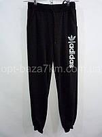 Спортивные штаны детские оптом на манжете, трикотаж (36-44)