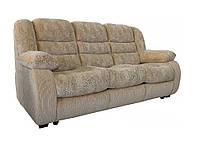 Стильный диван для гостиной с механизмом реклайнер - Манхэттен, бежевый (228см)