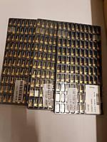 Оригинальные «электронные компоненты» от ведущих производителей