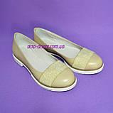 Женские кожаные бежевые туфли на утолщенной белой подошве, фото 2