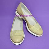 Женские кожаные бежевые туфли на утолщенной белой подошве, фото 3