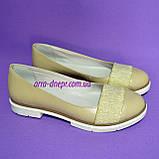 Женские кожаные бежевые туфли на утолщенной белой подошве, фото 4