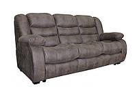 Стильный диван для гостиной с механизмом реклайнер - Манхэттен (228см)