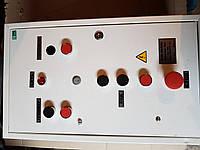 Ящик управления ОВС