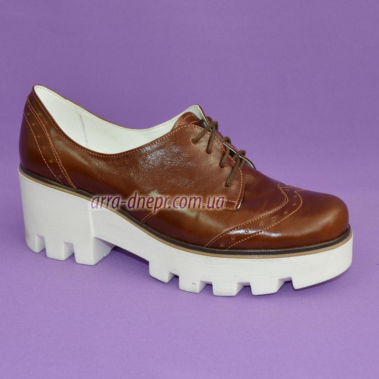 Женские кожаные рыжие туфли на шнуровке, белая платформа